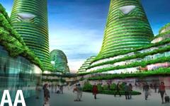 AA | Ambiente y arquitectura