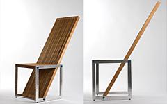 Federico Mauro Costa (2013)<BR>Silla áurea. Diseño de mobiliario como equipamiento arquitectónico