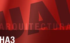 TH3 | Teoría e historia de la arquitectura 3